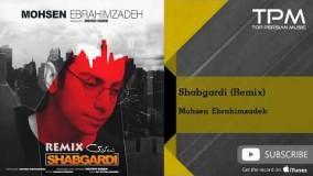 محسن ابراهیم زاده - شبگردی - ریمیکس