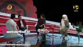 صدای فوق العاده زیبای محسن ابراهیم زاده در برنامه من و شما
