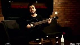 Farzad Farrokh - Café - Video Teaser ( فرزاد فرخ - کافه )