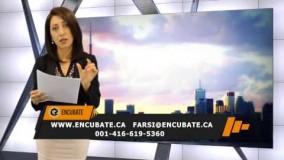 برنامه پرسش و پاسخ اجازه تحصیل در کانادا - قسمت ۱۴