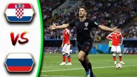 خلاصه بازی کرواسی 2 2 روسیه مرحله یک چهارم جام جهانی 2018