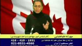اخذ ویزا دانشجویی به کشور کانادا