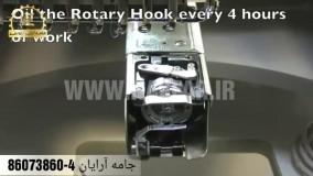 آموزش روغن کاری دستگاه گلدوزی صنعتی RICOMA