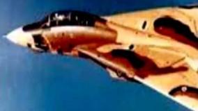 رویارویی خلبان ایرانی با خلبانان عربستانی