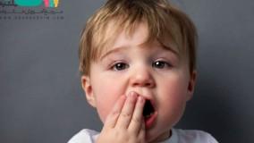 علائم و درمان دندان درد در کودکان