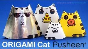 آموزش اوریگامی حیوانات-آموزش اوریگامی ساده برای کودکان قسمت 32