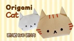 آموزش اوریگامی حیوانات-آموزش اوریگامی ساده برای کودکان قسمت 9