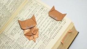 آموزش اوریگامی حیوانات-آموزش اوریگامی ساده برای کودکان قسمت 5