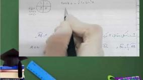 ریاضی یازدهم تجربی فصل چهارم