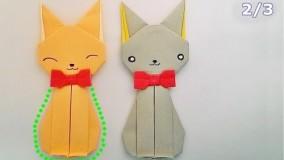 آموزش اوریگامی حیوانات-آموزش اوریگامی ساده برای کودکان قسمت 17