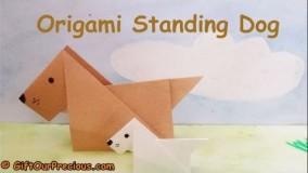آموزش اوریگامی حیوانات-آموزش ساخت اوریگامی 3 بعدی قسمت 58