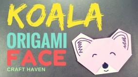 آموزش اوریگامی حیوانات سه بعدی-ویدیو های اوریگامی قسمت 85