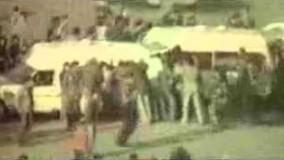 کلیپی از کشتار مردم توسط رژیم طاغوت