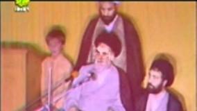 سخنرانی امام خمینی - غربزدگی و ایام الله - 1358