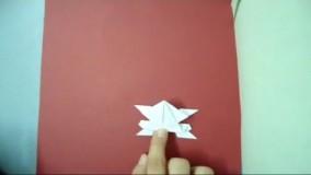 اموزش اوریگامی قورباغه-ویدیو های اوریگامی 15