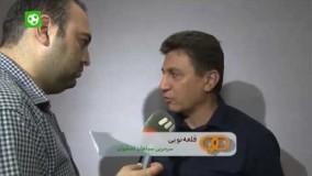 سپاهان و پیکان تقابل رکورد داران مربیگری - برنامه نود ۲۲ مرداد