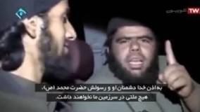 مستند ملاقات با داعش مستندی از درون گروه داعش