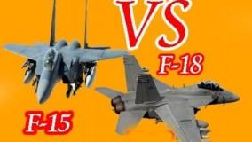 معرفی جنگنده F-18  بخش58