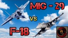 معرفی جنگنده F-18  بخش13