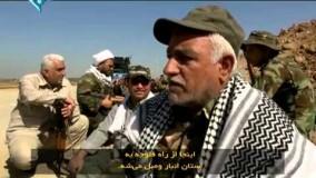 مستند مثلث مرگ / رویارویی سرلشکر سلیمانی و داعش