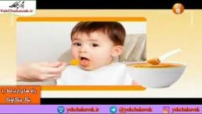 اشتهای کودک پس از یک سالگی