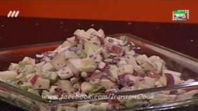 آشپزی آسان-سالاد والدروف