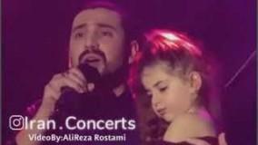امیر عباس گلاب کنسرت اصفهان با دخترک ناز 54