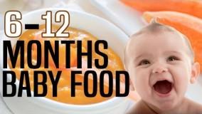 غذای طفل شش ماهه تا  دوازده ماهه