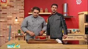 آشپزی مدرن _ کباب مراکشی یا کوزوو کباب 3 _ chef pourya