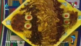 آشپزی ساده -کشمش پلو  با مرغ-لذیذ
