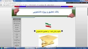 دانلود پایان نامه دندان پزشکی www.edi-payaname.ir