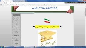 دانلود پایان نامه علوم هوایی www.edi-payaname.ir