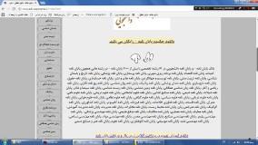 دانلود پایان نامه روزنامه نگاری www.edi-payaname.ir