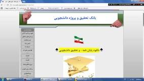 دانلود پایان نامه ریاضی و آمار www.edi-payaname.ir