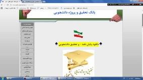 دانلود پایان نامه گرافیک www.edi-payaname.ir