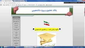 دانلود پایان نامه هنر و صنایع دستی www.edi-payaname.ir
