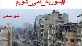 علی اکبر رائفی پور اینستاگرام-حوادث اخیر و سوریه ایی شدن ایران