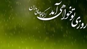 سید علی اکبر رائفی پور-ظهور آخرین منجی
