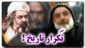 علی اکبر رائفی پور یوتیوب-تکرار تاریخ