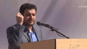 علی اکبر رائفی پور یوتیوب-کلیپ زیبای بیعت می کنیم