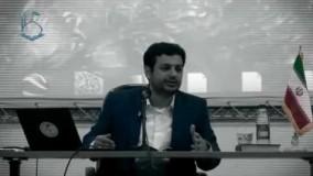 آپارات رائفی پور-فیلمسازان خائن ایرانی سخنرانی استاد رائفی پور