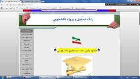 دانلود پایان نامه مهندسی نساجی www.edi-payaname.ir