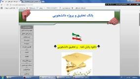 دانلود پایان نامه مکانیک www.edi-payaname.ir