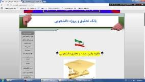 دانلود پایان نامه فناوری اطلاعات www.edi-payaname.ir
