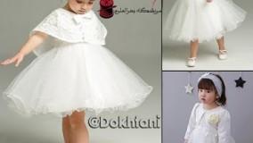 آموزش خیاطی-لباس عروس بچه گانه