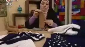 آموزش بافتنی- بافت يقه ملواني-خانم ياوری.rm