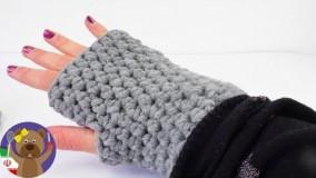 آموزش بافتنی-طرز بافت دستکش نیمه یا مچ بند