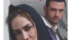 فیلم سینمایی ایرانی کامل ... آپاندیس ... با کیفیت بالا