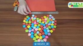 آموزش کاردستی اوریگامی ستاره های رنگارنگ آموزش اوریگامی ویدیو