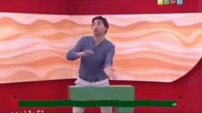 محمدرضا علیمردانی در برنامه خندوانه رامبد جوان